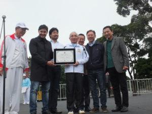 表彰を受ける青山理事長(中央)