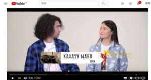 ローガン夫妻の110周年記念動画(「Japao Nosso De Cada Dia」より)