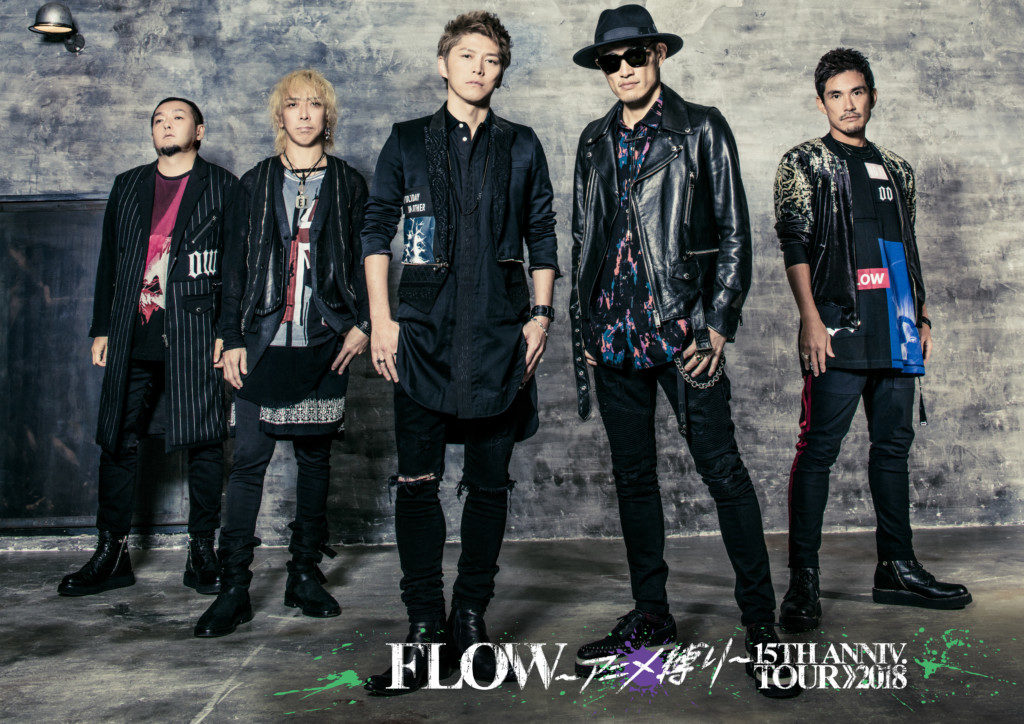 WPF出演者のロックバンドFlow(提供写真)