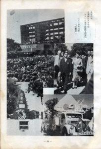 60年前、1958年にマリリアを訪問された三笠宮同妃両殿下(『汎マリリア三十年史』、1959年)