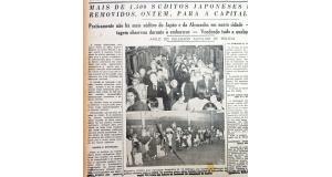 日本移民らのサントス強制立退きを報じるトリブナ・デ・サントス紙1943年7月10日付