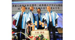左から野島副議長、神門副知事、長屋会長、一般財団法人国際クラブの高橋雄造専務理事