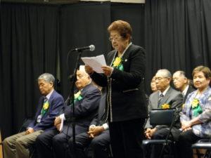 記念式典で挨拶する斉藤会長