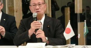 JHで公表した宮腰内閣総理大臣補佐官