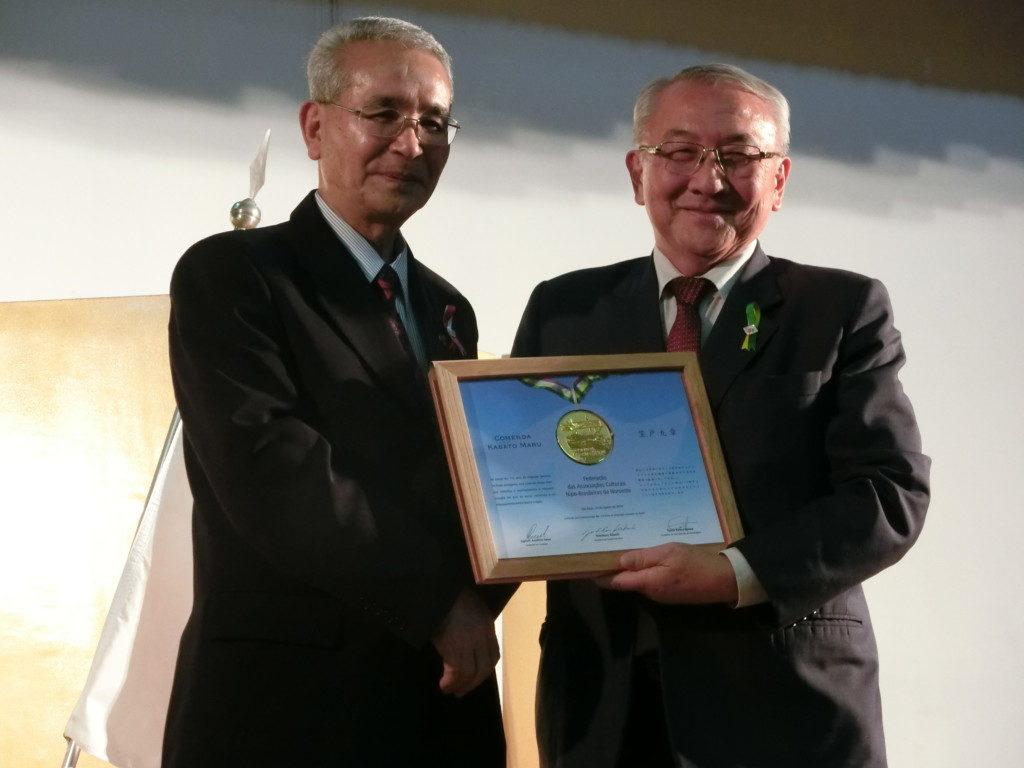 安永連合会長(右)