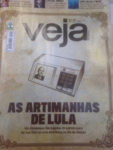 9月に創刊50周年を迎えるVejaの最新号