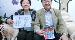 (左から)森下さん、宮村さん