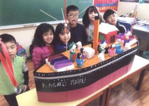 5歳の子供たちが作った笠戸丸