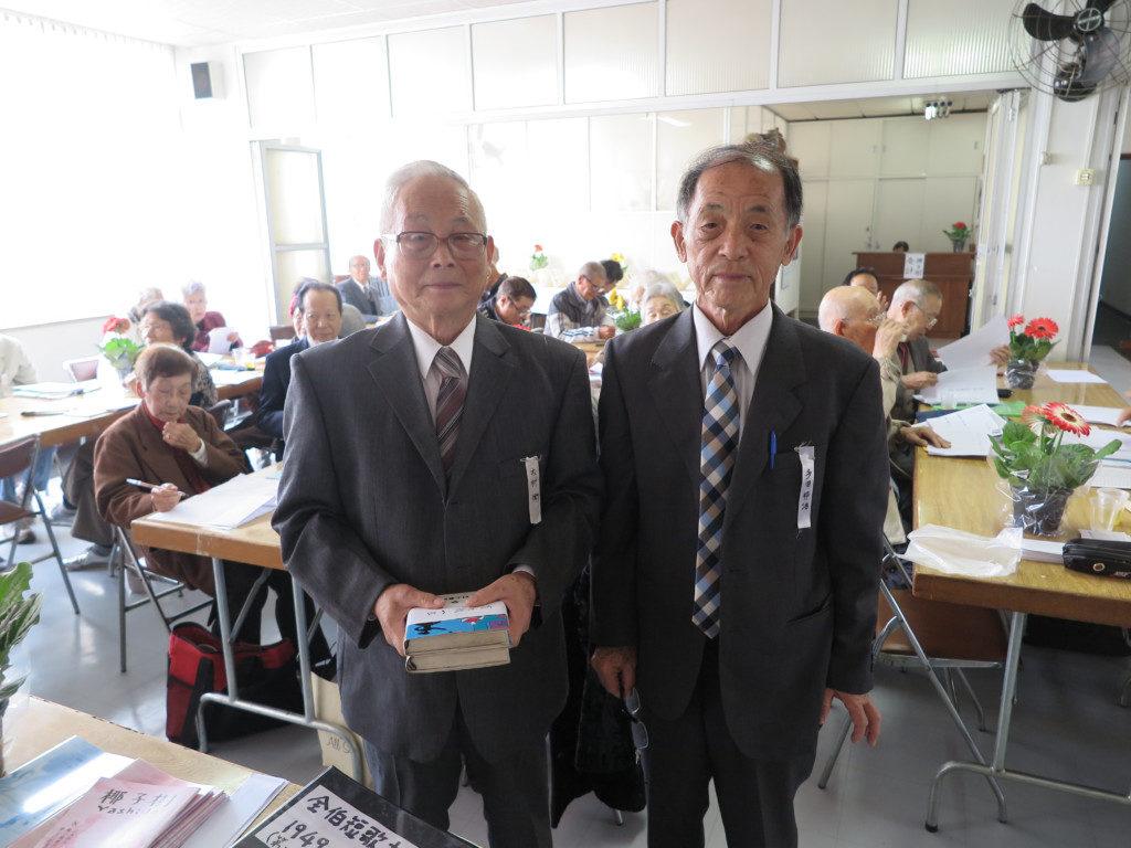 木村衛さんと多田さん