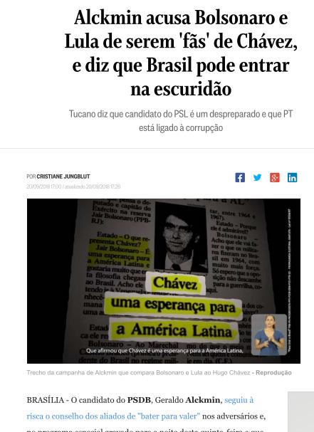 アウキミンが「どっちを選んでもベネズエラ化」キャンペーンを展開する動画を報じるオ・グローボサイト記事