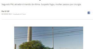 事件について報じたG1サイトの記事の一部(写真は事件が起きた病院の入り口)