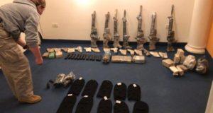 地中に隠されていた武器や弾薬(Divulgação/PF)