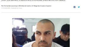 容疑者逮捕を伝える記事の一部