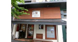 現在の店舗