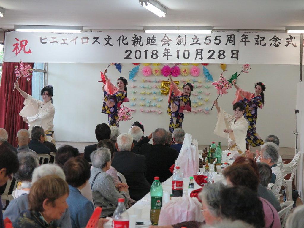 若々しく艶やかに日本舞踊を披露する「優美」の皆さん