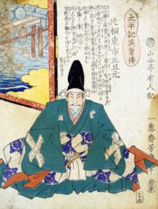 片桐東市正且元(落合芳幾画「太平記英勇伝七十五」より、Utagawa Yoshiiku [Public domain])