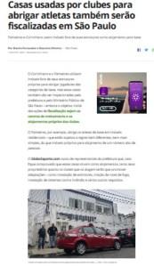 「サンパウロ市内でも選手宿泊施設に監査の手」と報じる巣ポーツニュースサイト