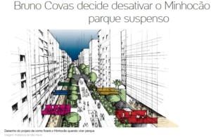 大型高架道路ミニョコンの公園化計画を伝えるUOLサイト記事