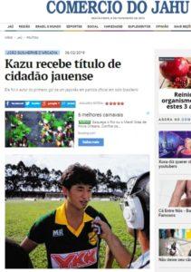 カズのジャウー市、名誉市民称号受賞を伝える、コメルシオ・ド・ジャウー紙の電子版