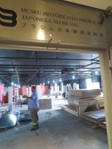 改装工事が進められる7階部分