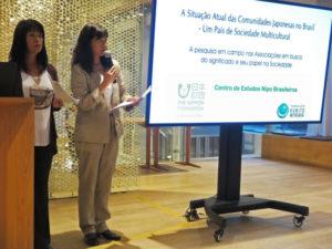 人文研調査「多文化社会ブラジルにおける日系コミュニティの実態調査」発表する細川多美子さん