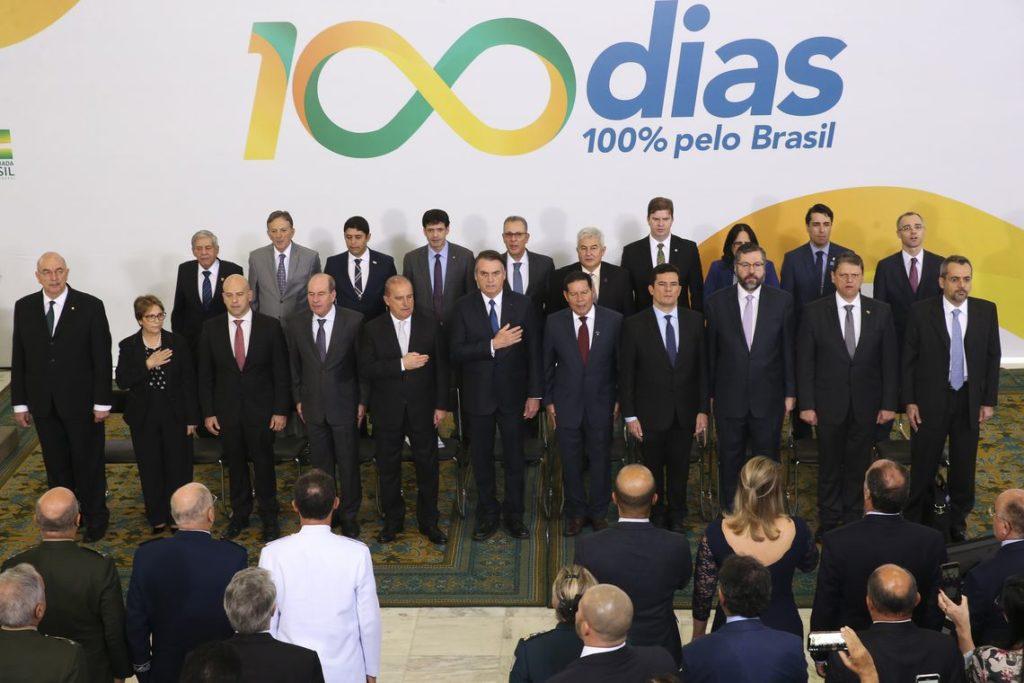 11日のイベント(Antonio Cruz/Agencia Brasil)