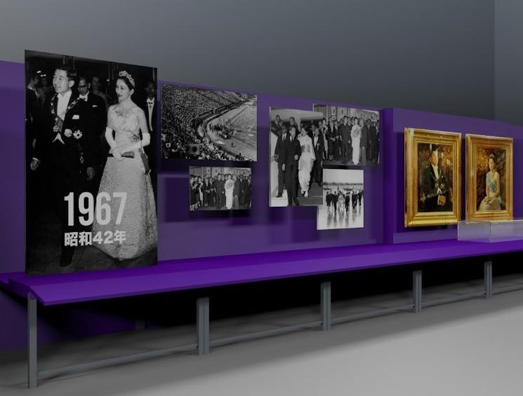 天皇皇后両陛下がご来伯された当時の貴重な写真パネルの一部