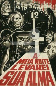 ホラー映画の代表作『A Meia-Noite Levarei Sua Alma(午前零時あなたの魂を連れ去る)』のポスター