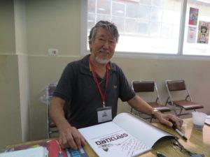 ブラジル漫画界の創成期の数少ない生き残りの一人、福江パウロさん