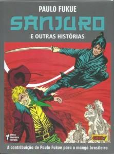 軍政時代に発禁処分にされた漫画の復刻版「Sanjuro」