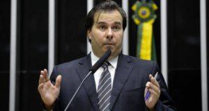マイア下院議長(Wilson Dias/Agencia Brasil)