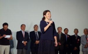 楠聡子首席領事夫人による開会式の挨拶