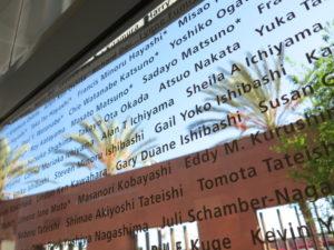 全米日系人博物館のガラス面に刻まれた寄付者芳名