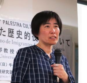 講演する山城千秋・熊本大学教授