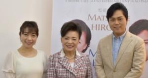 記者会見を行った三山ひろしさん、松前ひろこさん、中村仁美さん