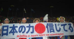 日本代表サポーター