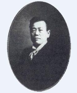 『実業之日本』6巻17号(1903)より長澤鼎(実業之日本社 [Public domain])