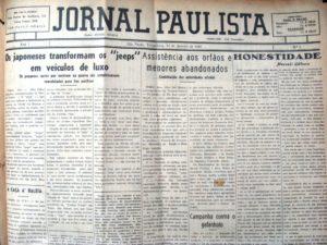 パウリスタ新聞1947年1月14日のポ語紙面