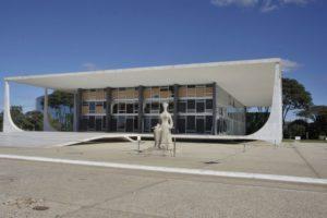 連邦最高裁判所(Jose Cruz/Ag. Brasil)