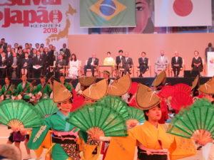 昨年7月、眞子さまご臨席のもと、日本移民110周年を記念して県連日本祭り会場で行われた式典の様子。華やかな芸能が披露され、日本文化を残していることをアピールした
