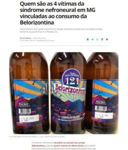 ジエチレングリコールが検出されたバッケル社のビール(17日付G1サイトの記事の一部)