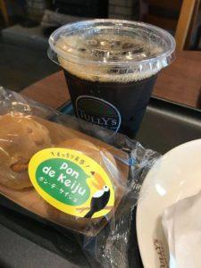 東京の「タリーズコーヒー」で販売されているポン・デ・ケイジョ(撮影=舘野渚さん)