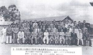 産青連の元になった1941年1月の全伯第2回農村中堅青年養成研修会。中央の白い背広が下元健吉(志村啓夫文書より)