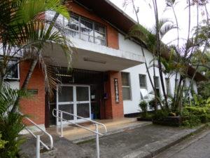 サンパウロ日本人学校 正門