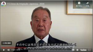 石川レナト日本文化福祉協会会長