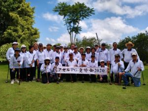 ACELパークゴルフ愛好会の様子(参考写真)