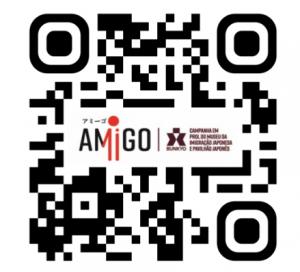 アミーゴキャンペーンQRコード