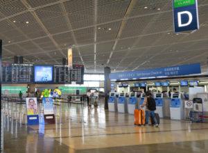 成田空港の様子(参考写真)