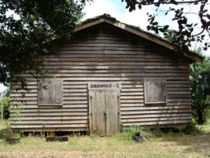 トメアスーに残されている開拓移民小屋