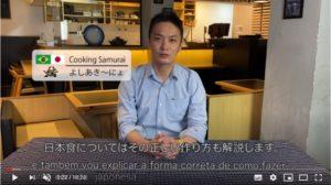 ココロレストランユーチューブ動画
